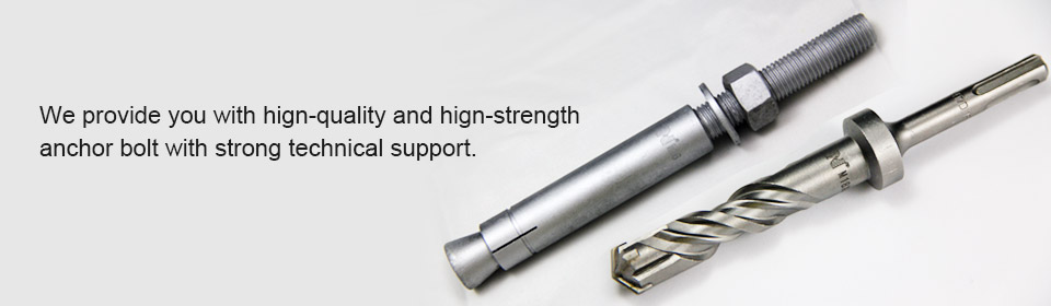We provide you with hign-quality and hign-strength anchor bolt with strong technical support.